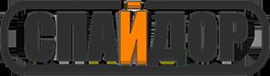 Логотип Спайдор